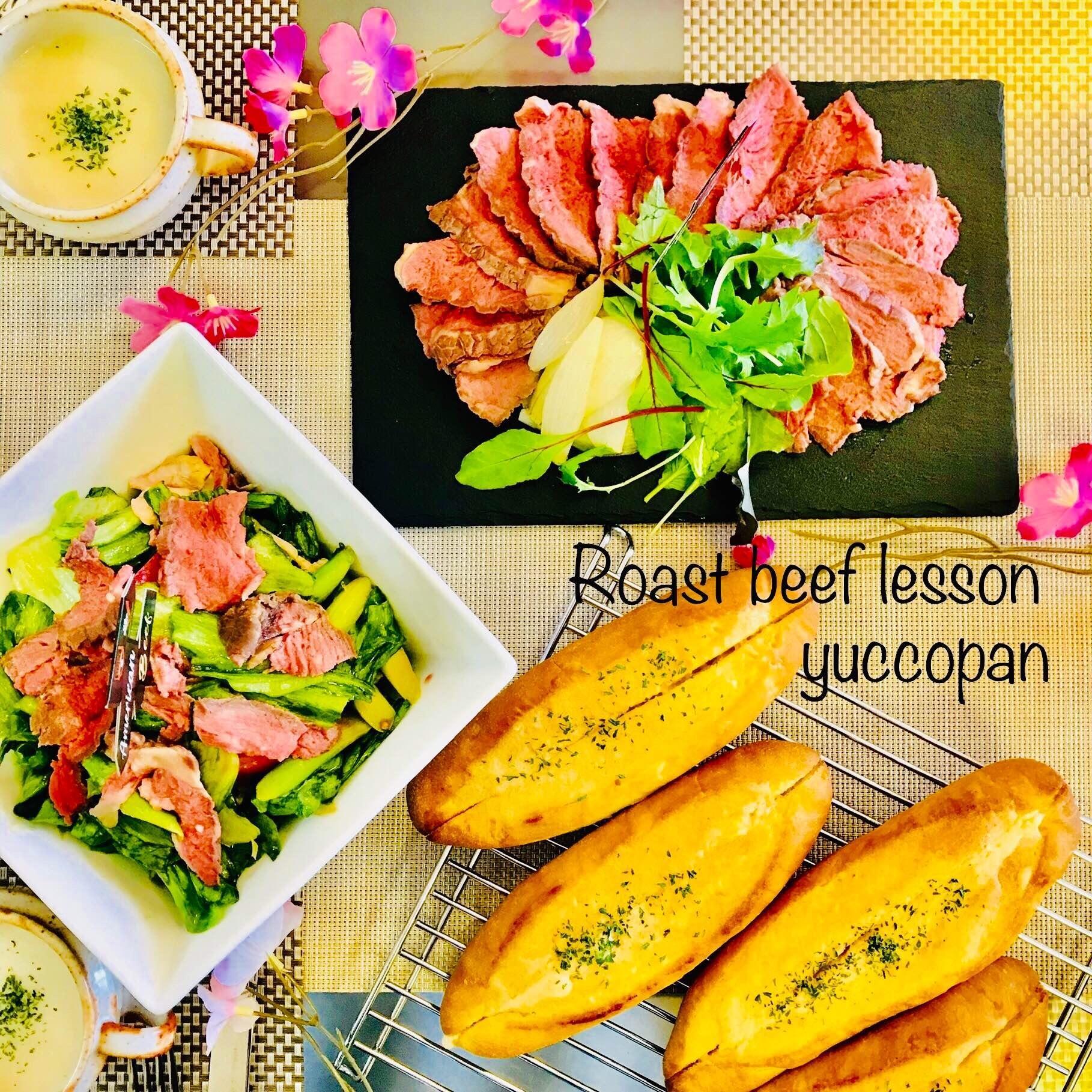 パン教室 yuccopan