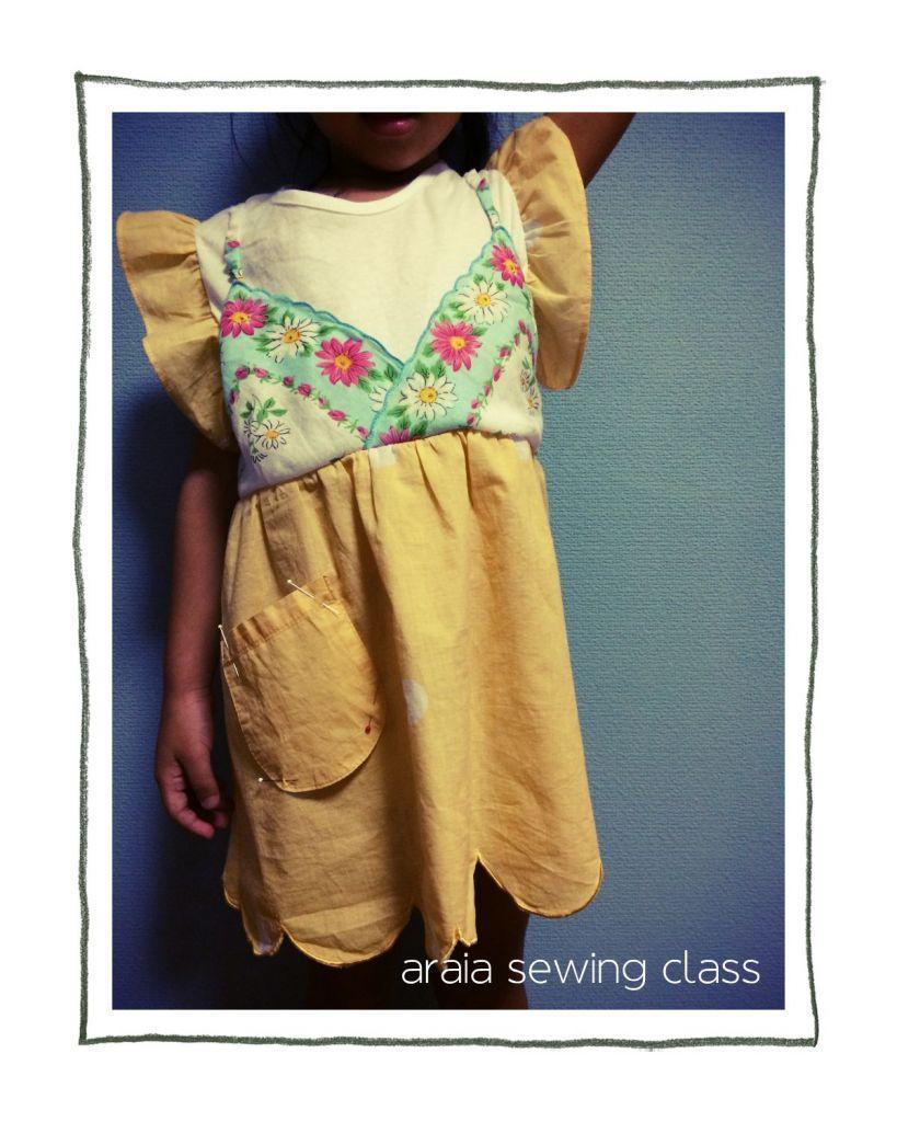 araia sewing class <アライアソーイング教室>