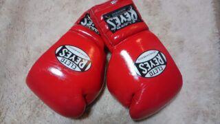 八尾ボクシングジム