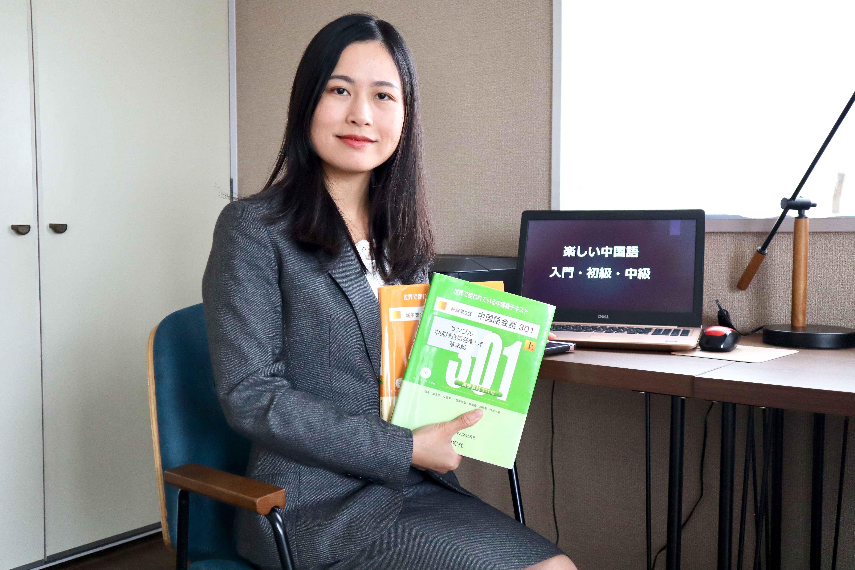 中国語や広東語を指導!初心者から上級者まで楽しく中国語を習得!