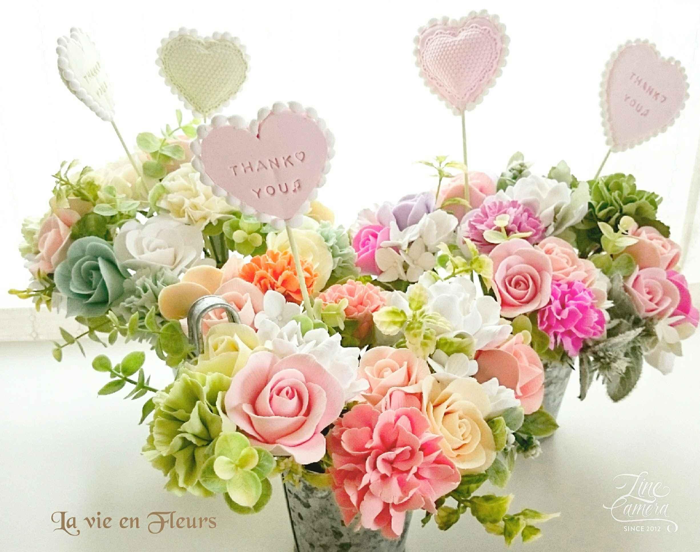 La vie en fleurs