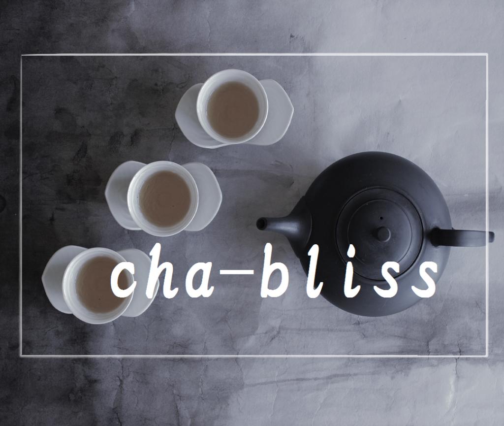 cha-bliss  お茶を愉しむ