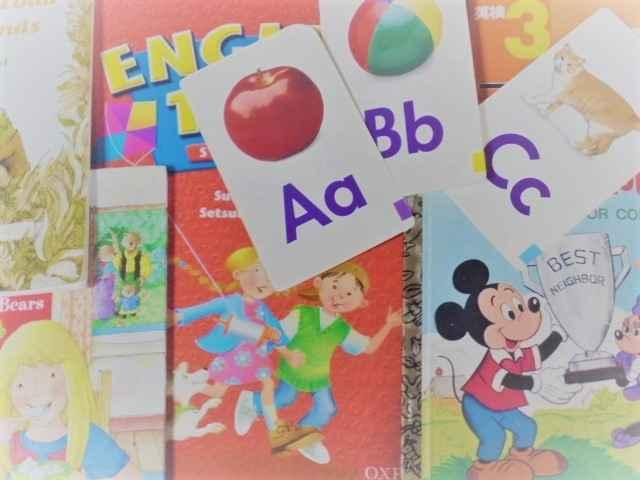 【オンライン】子供英語体験レッスン