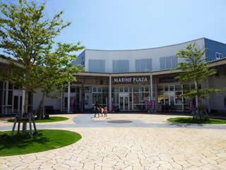 あがり浜カルチャーセンター