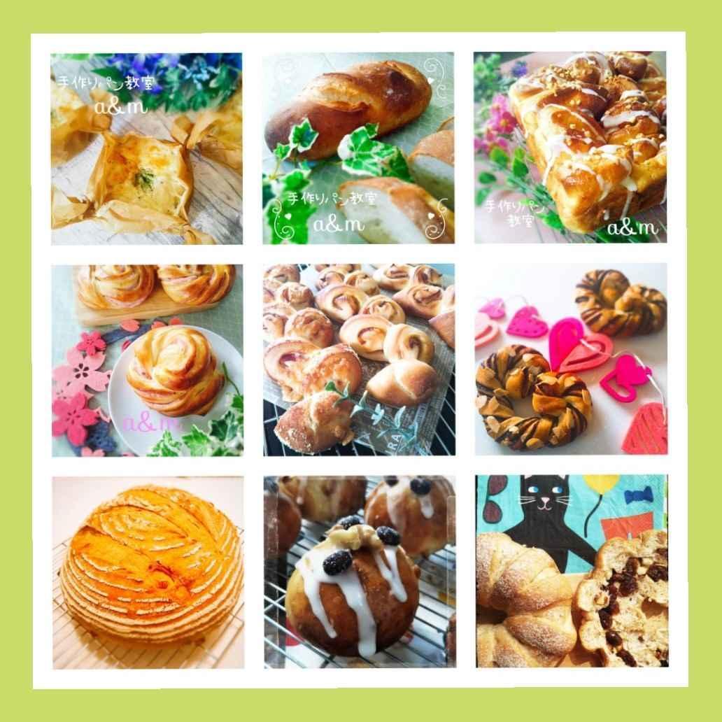 手作りパン教室 a&m  Since2008
