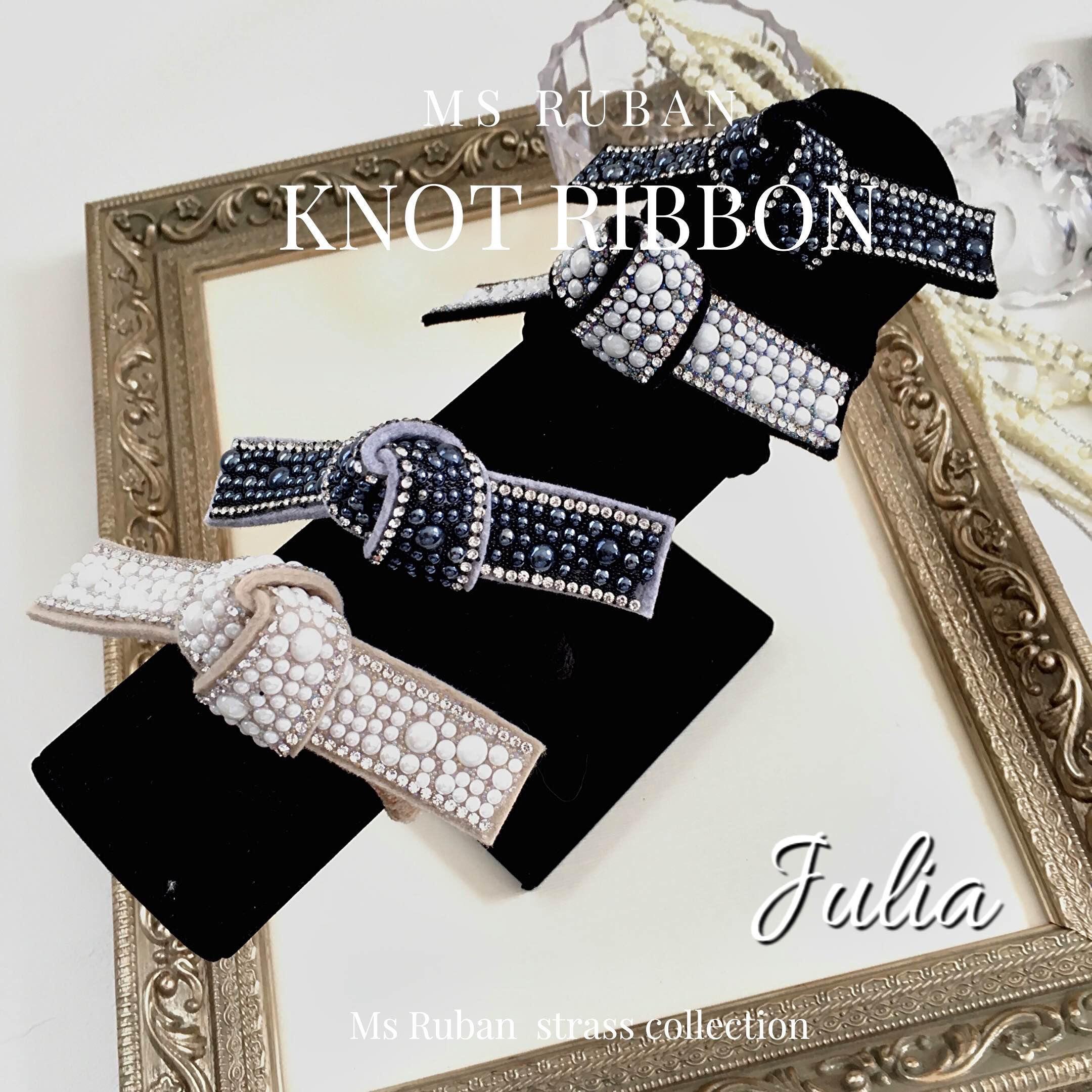 Knot ribbon Julia ジュリア 大人可愛いヘアアクセ