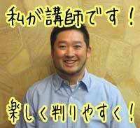 脳活健康マージャンと麻雀ルール教室「すまいる」 大阪玉造校