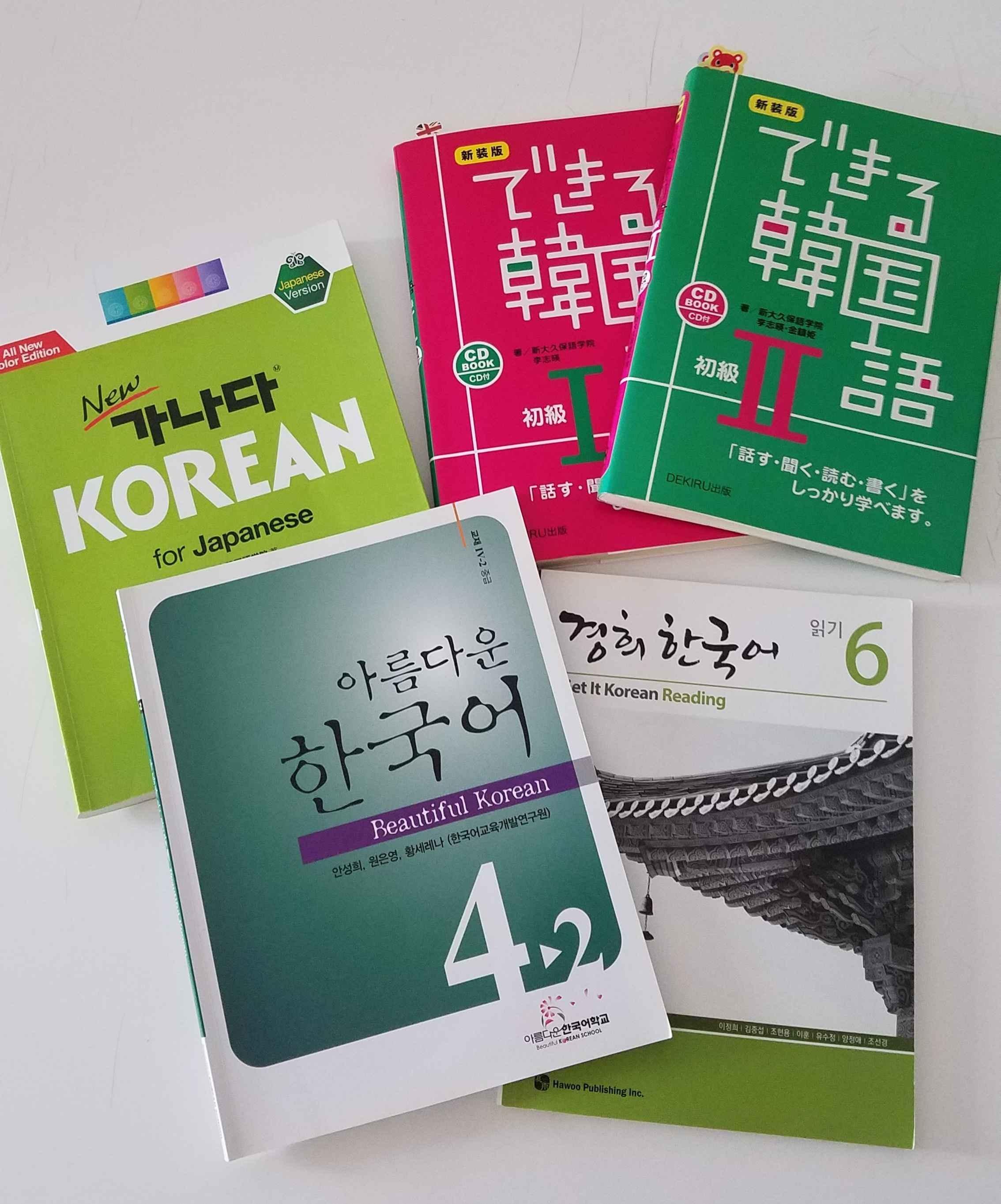 埼玉 女性限定 ハングル 韓国語教室