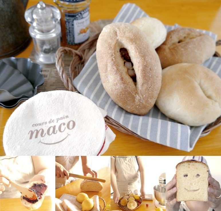 天然酵母パン教室  cours de pain maco