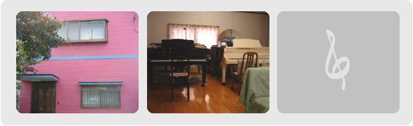 ゆうこのピアノ教室