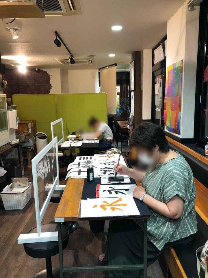 書道教室Sunroom:富山市内の出張教室