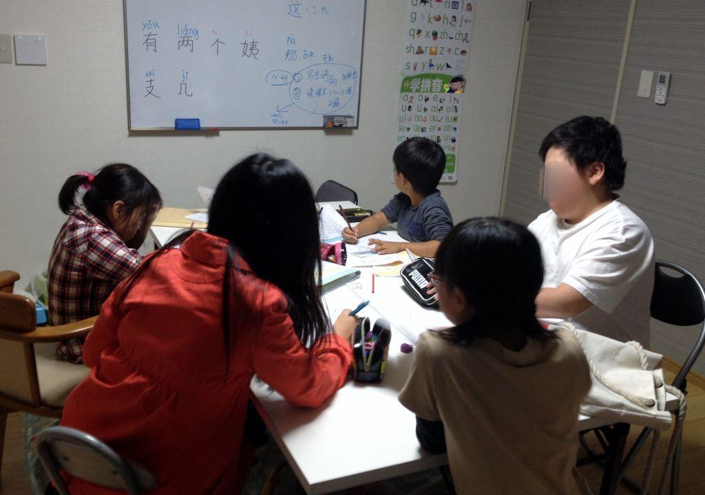 麗波SCHOOL 中国語&日本語 堺市泉北竹城台教室