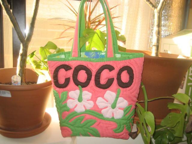 ハワイアンキルト教室COCO