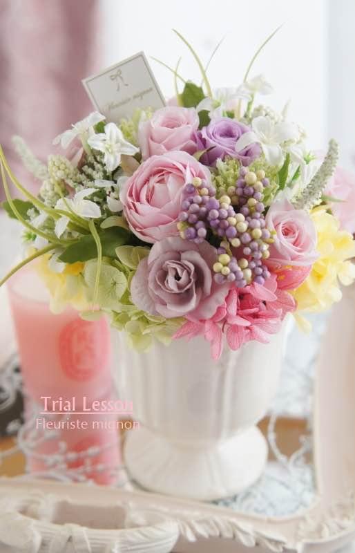Fleuriste mignon