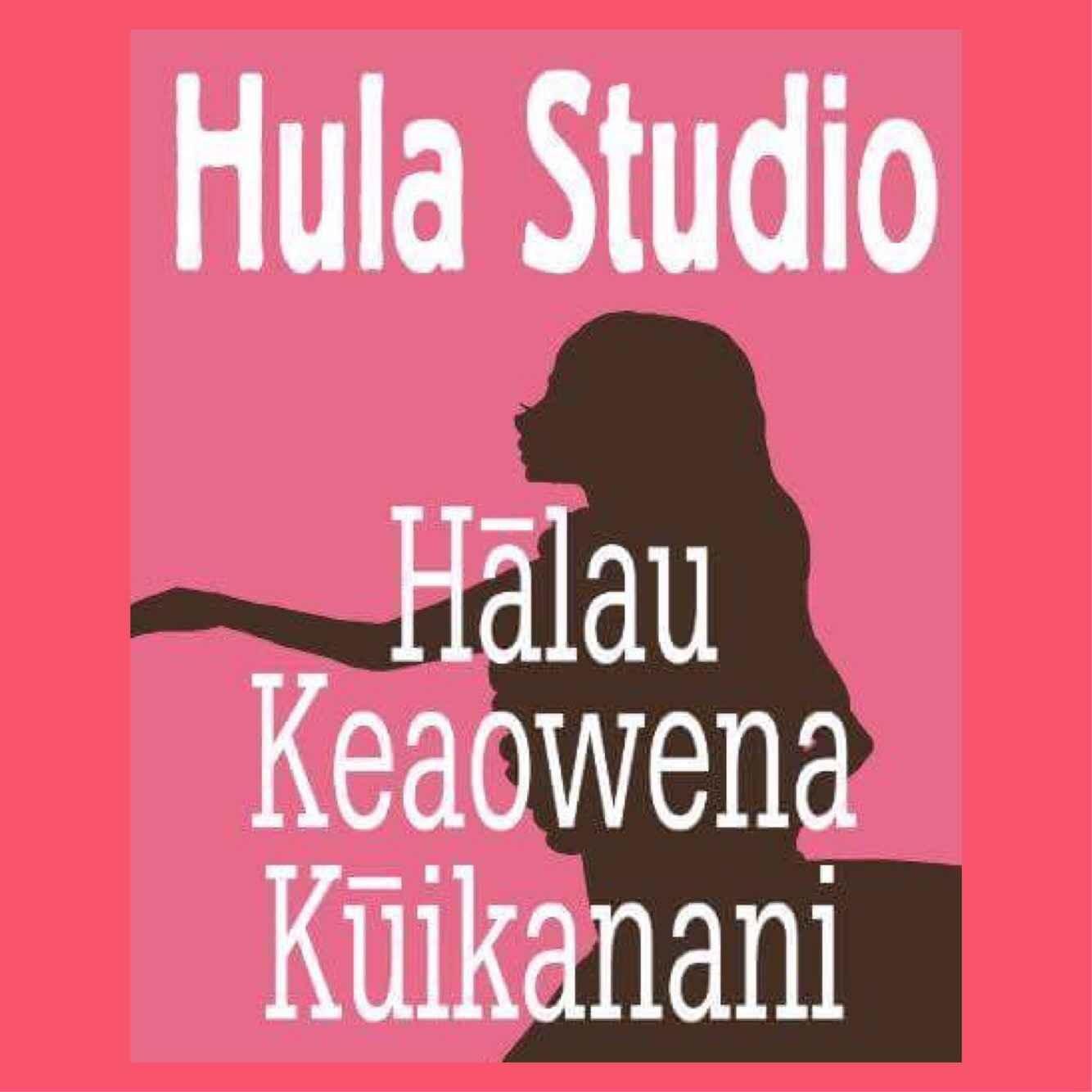 Hālau Keaowena Kūikanani池袋スタジオ
