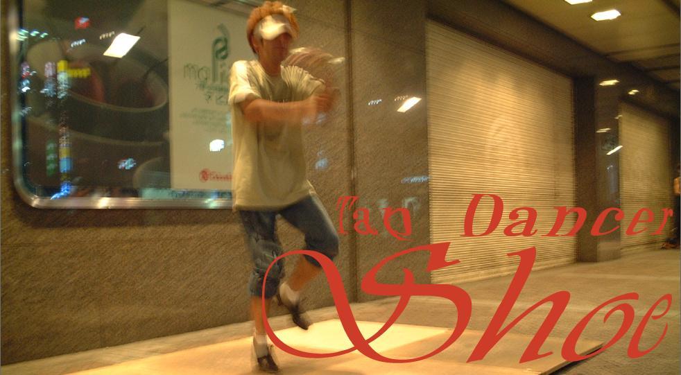 Tap Dancer Shoe 新宿クラス