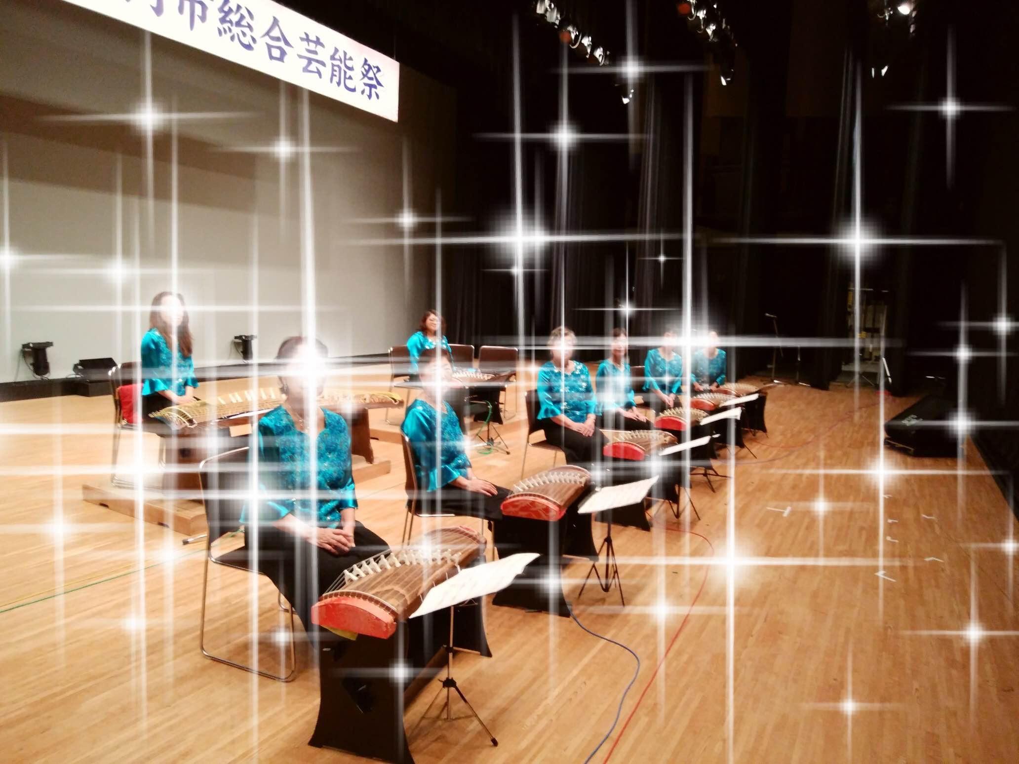 箏(琴)サークル 美琴