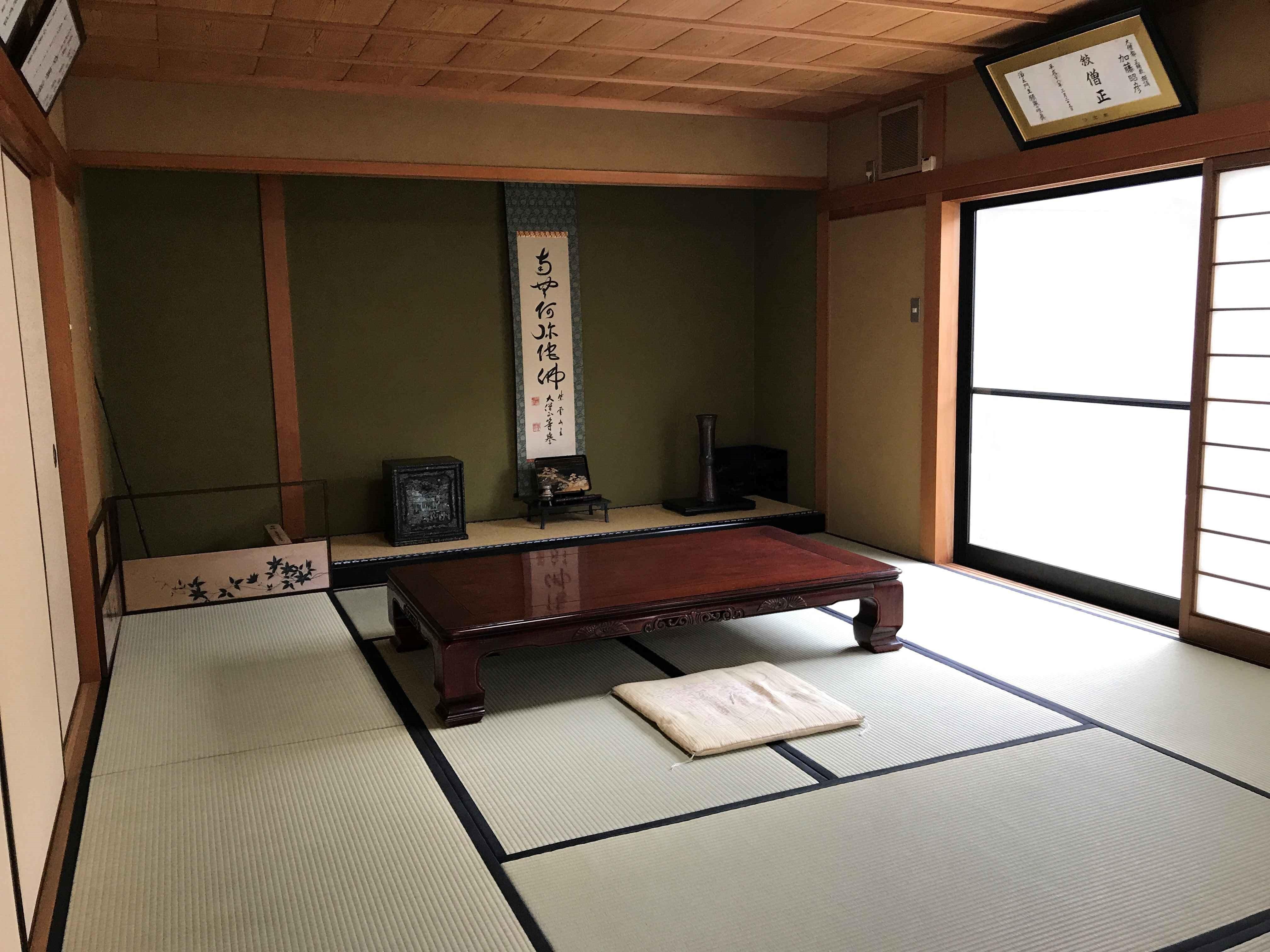 能の仕舞・謡 山崎教室
