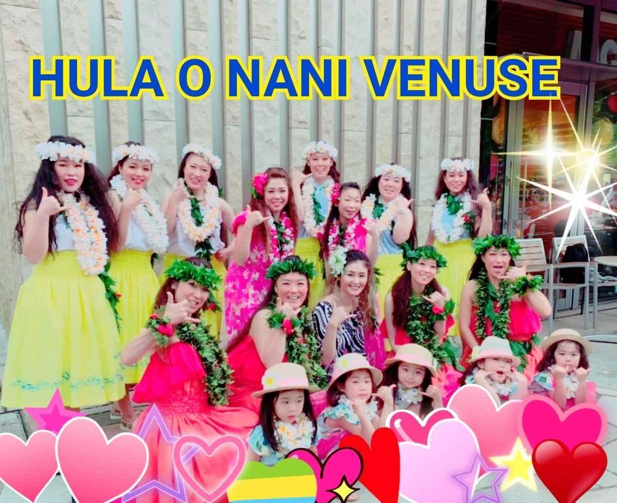 HULA O NANI VENUSE(スタジオヴィーナス)東京・中野