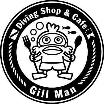 DivingShop & Cafe GillMan