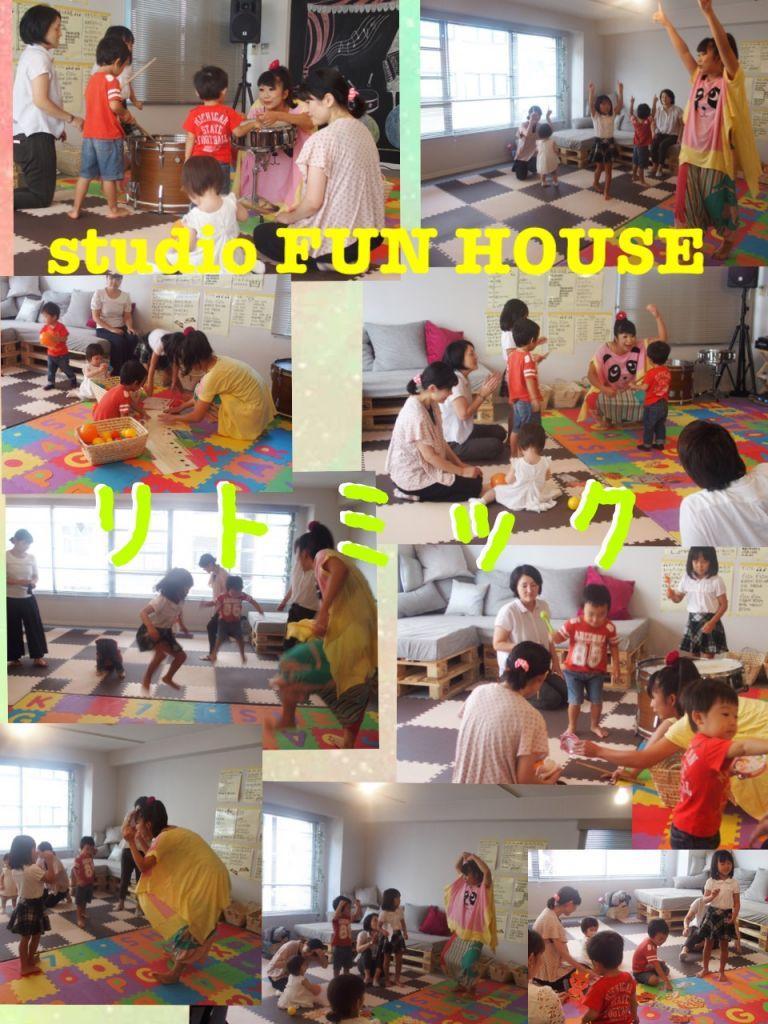 音楽教室FUN HOUSE 心斎橋 南船場4丁目