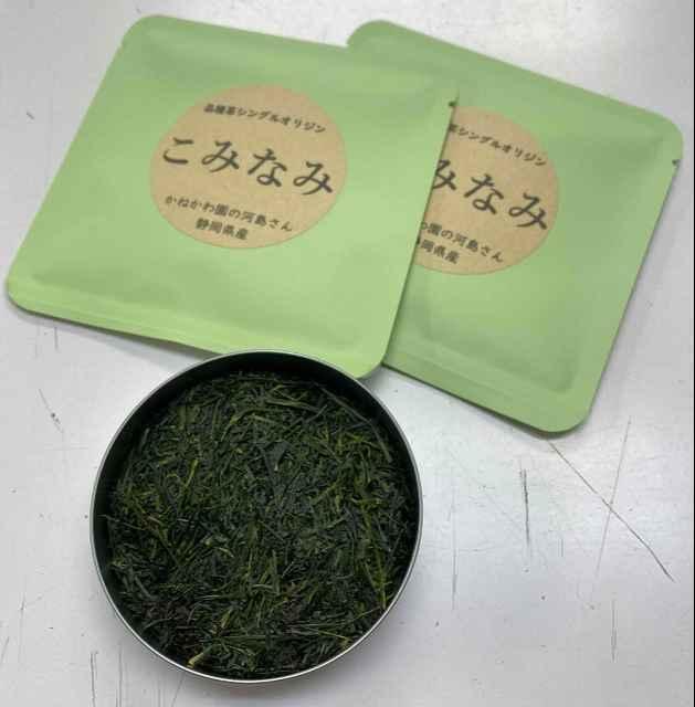 cleansui×山大園 オンライン茶会 cha-no-ma #4