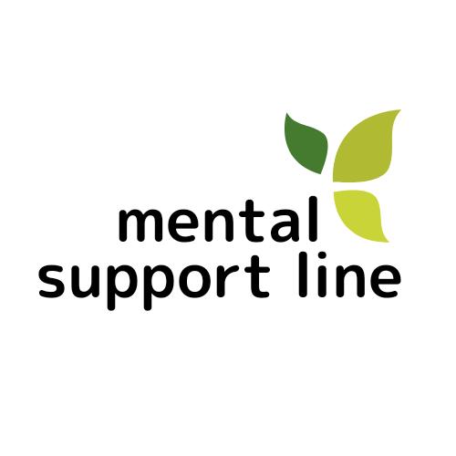 メンタルサポートライン/心理カウンセラー
