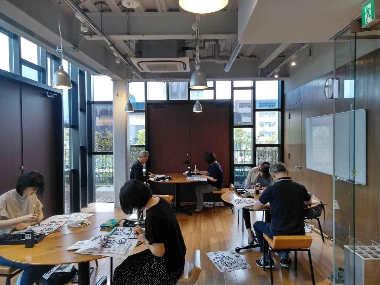 日本習字 新丸子教室