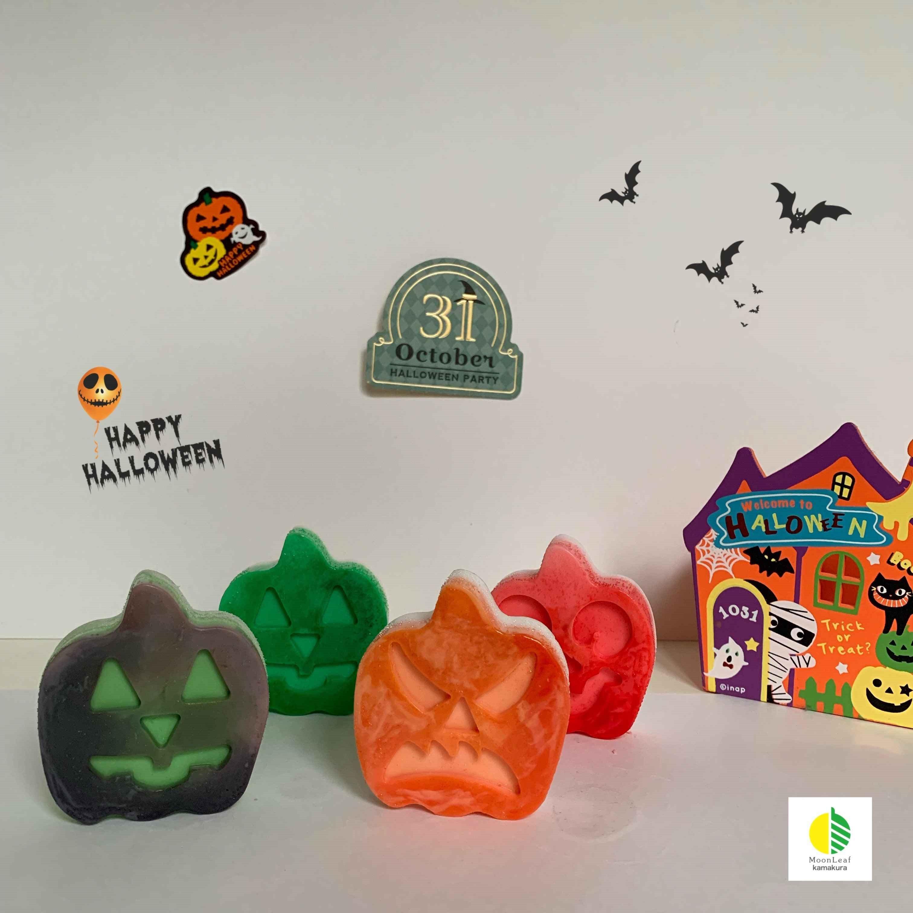ハロウィンかぼちゃのアロマソープ