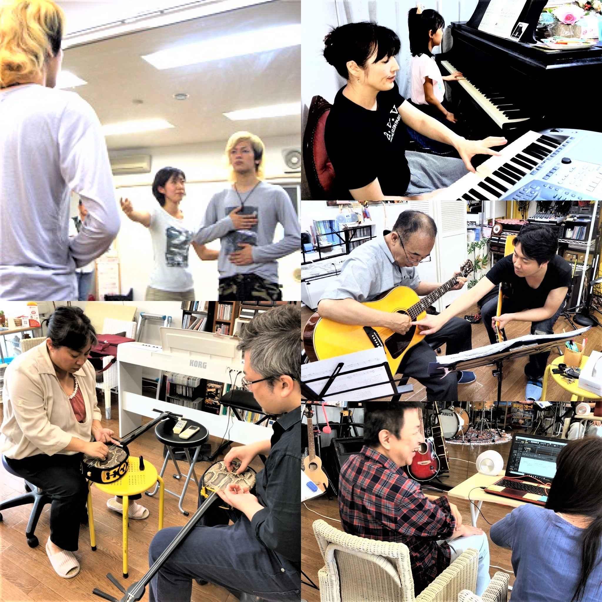 多摩ニュータウン・ヴォーカル・音楽教室