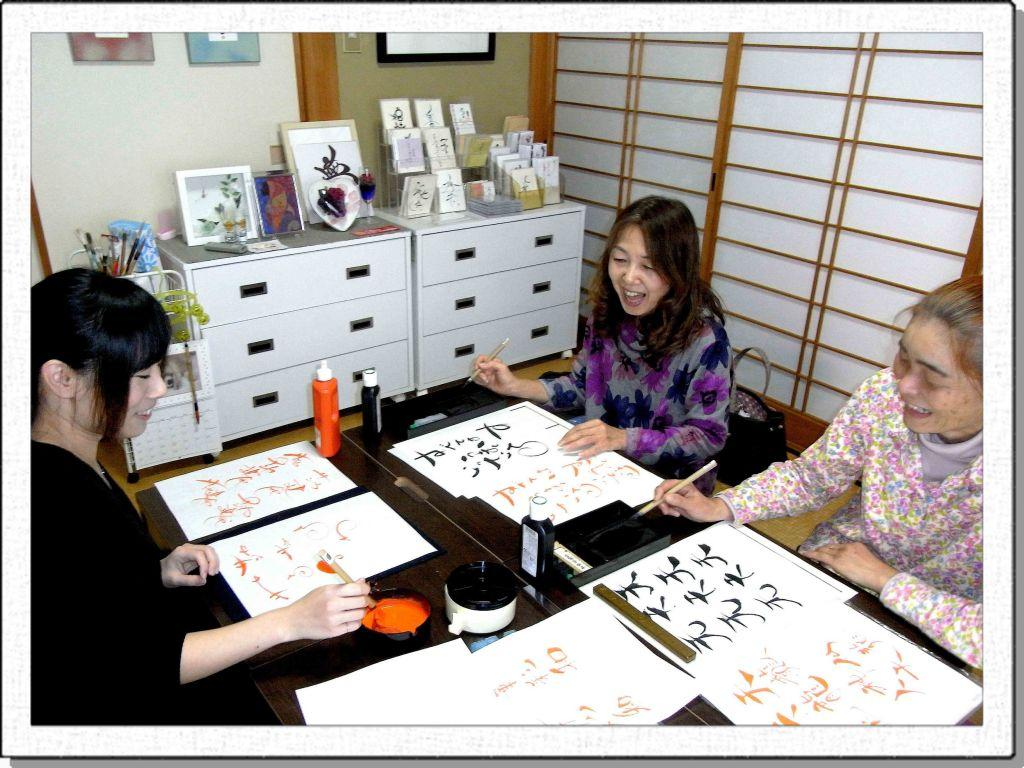 書家白翠デザイン書教室