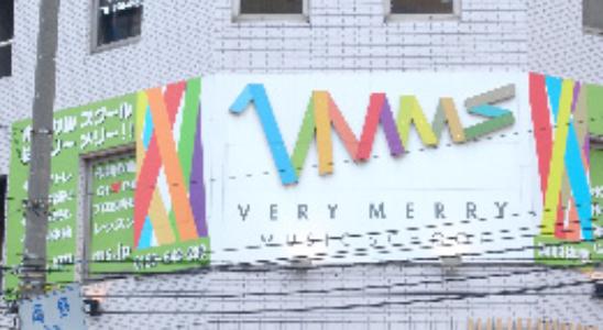 VERY MERRY MUSIC SCHOOL 横浜校