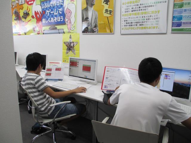 パソコン・プログラミング・ロボット教室 キュリオステーション岡山店