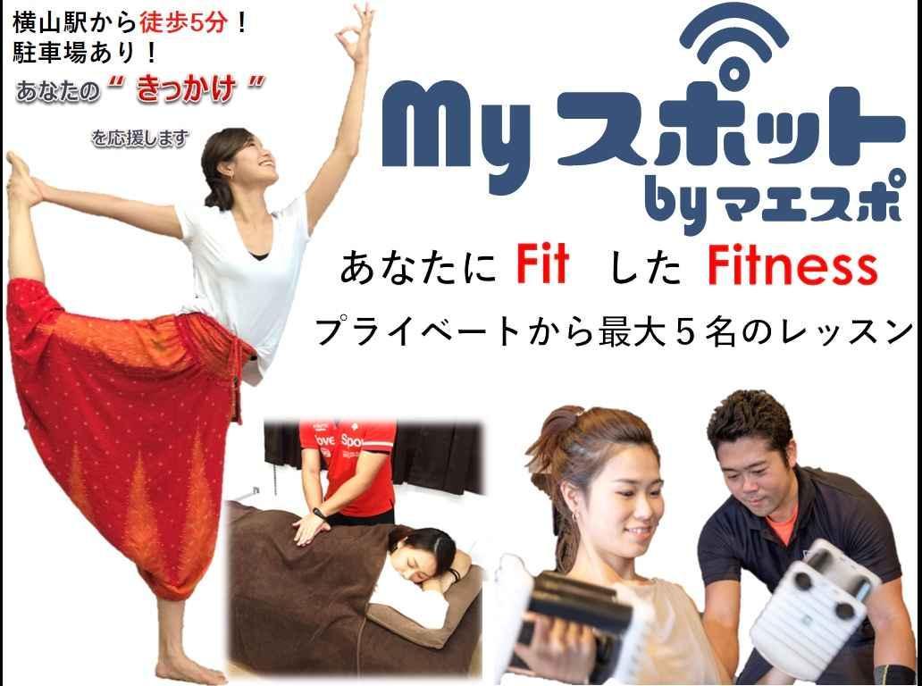 Myスポット by マエスポ 三田市南が丘店