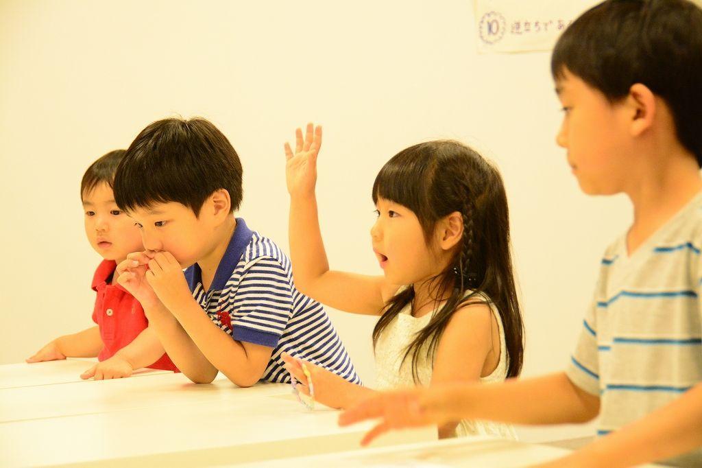 グレートキッズ幼児・児童教室
