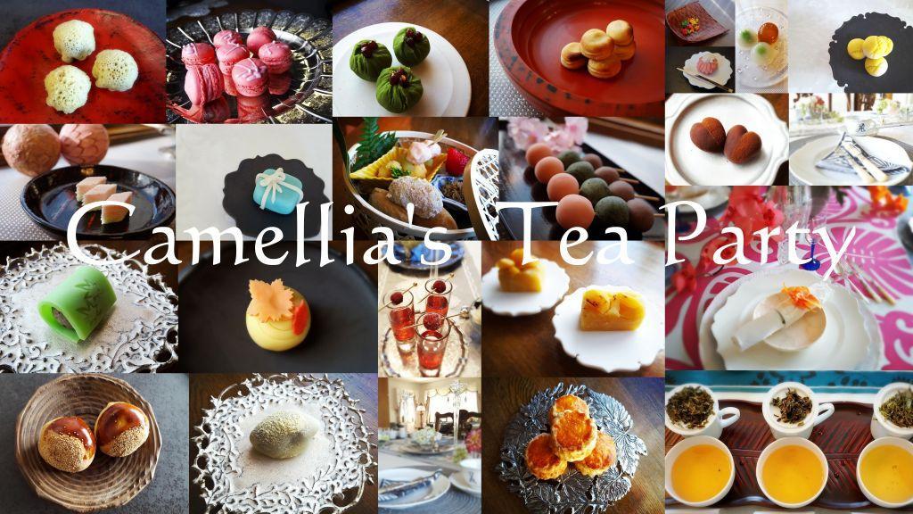 大阪紅茶&和菓子&おもてなし料理教室 Camellia's TEA PARTY