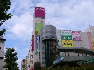 厚木カルチャーセンター イオン教室/駅前教室
