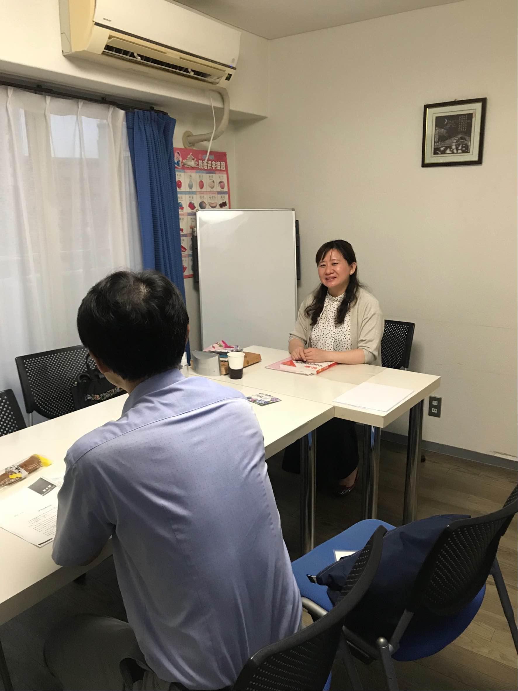 熱気球中国語教室