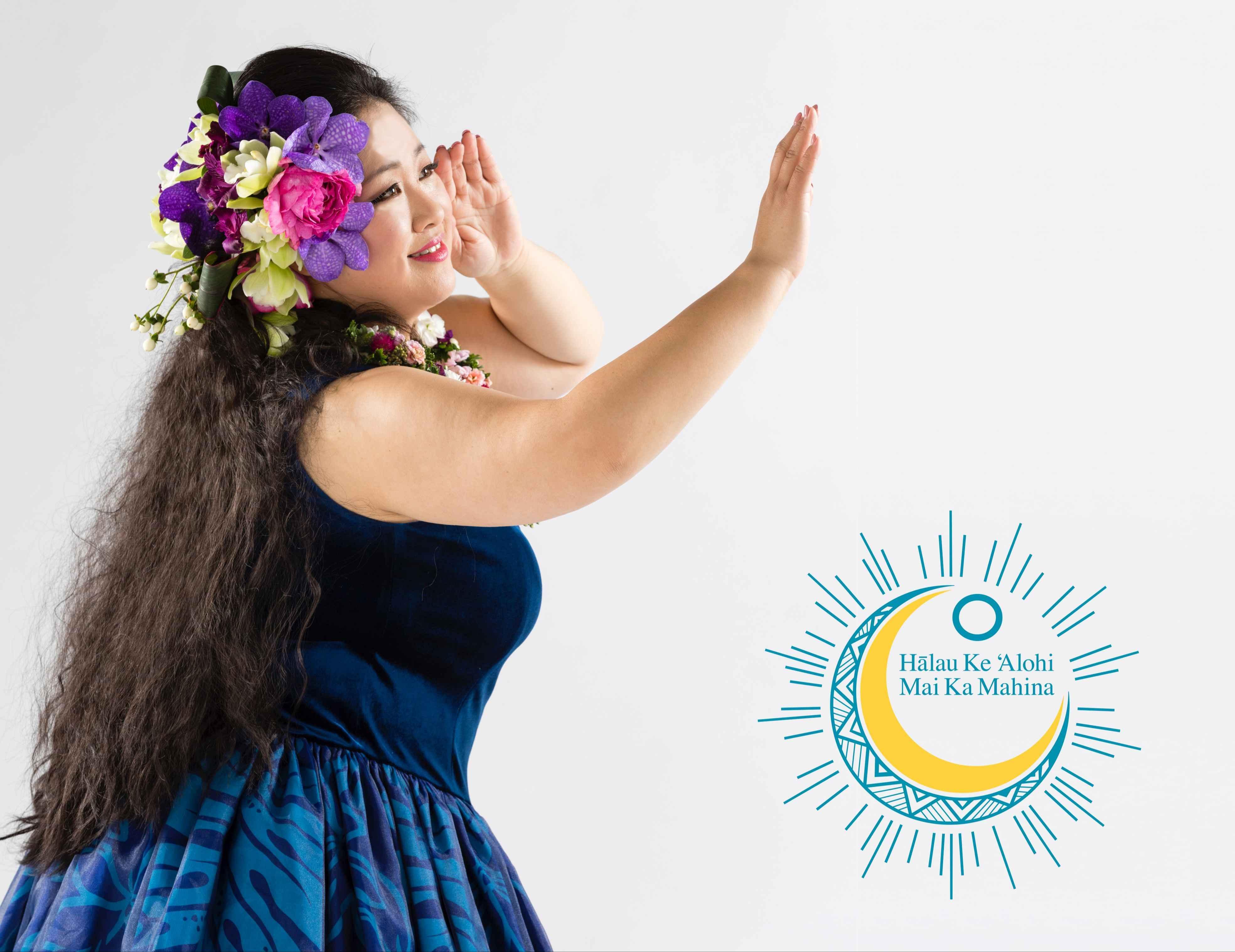 Hālau Ke ʻAlohi Mai Ka Mahina 佐賀校