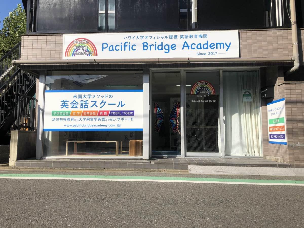 Pacific Bridge Academy