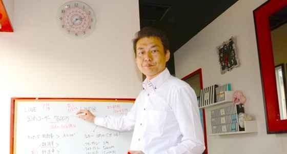 三重県のITサポート教室【オンライン・教室・訪問レッスン】