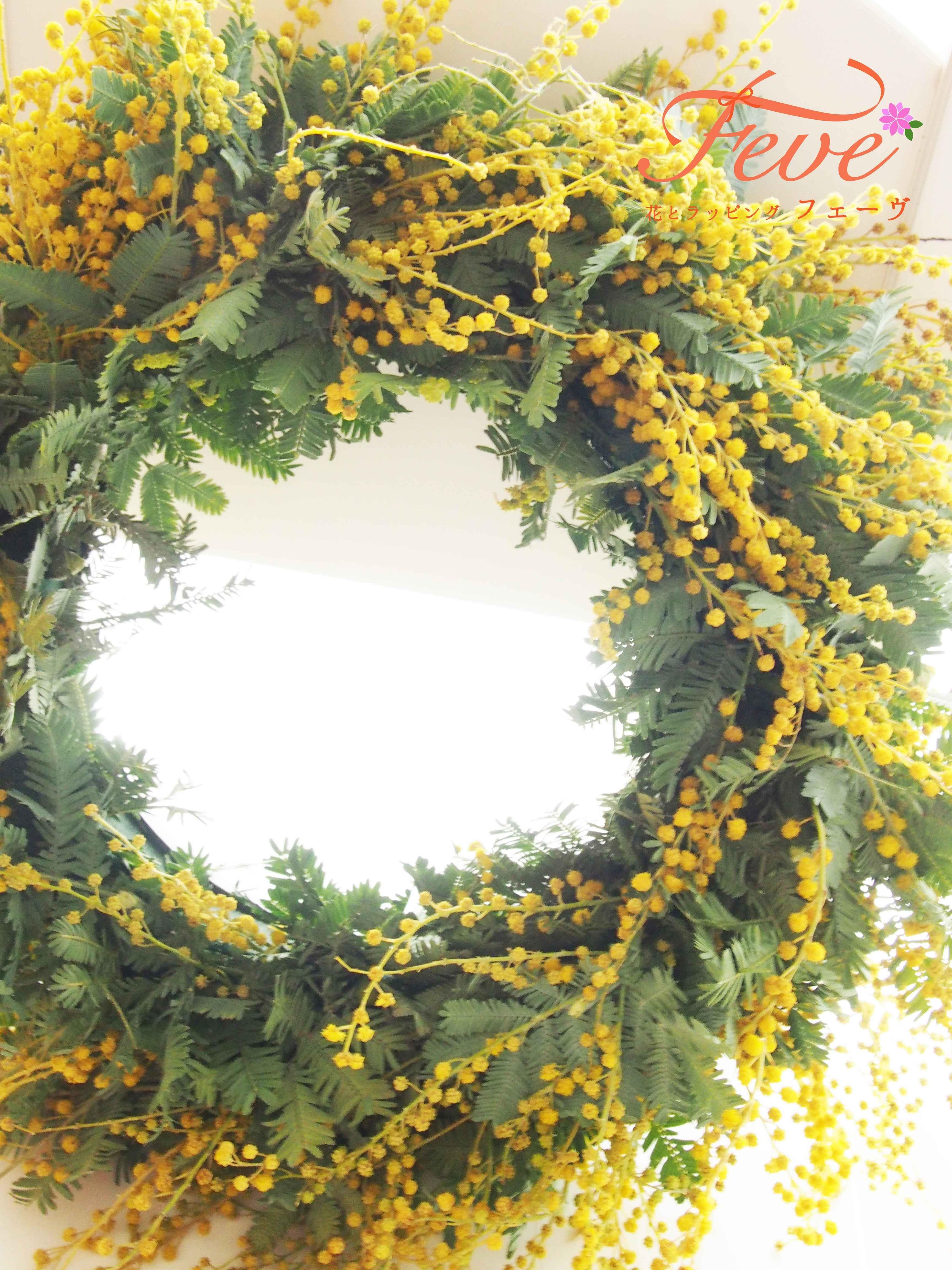 【市川菅野】一足先に春を感じるミモザのリース(生花)