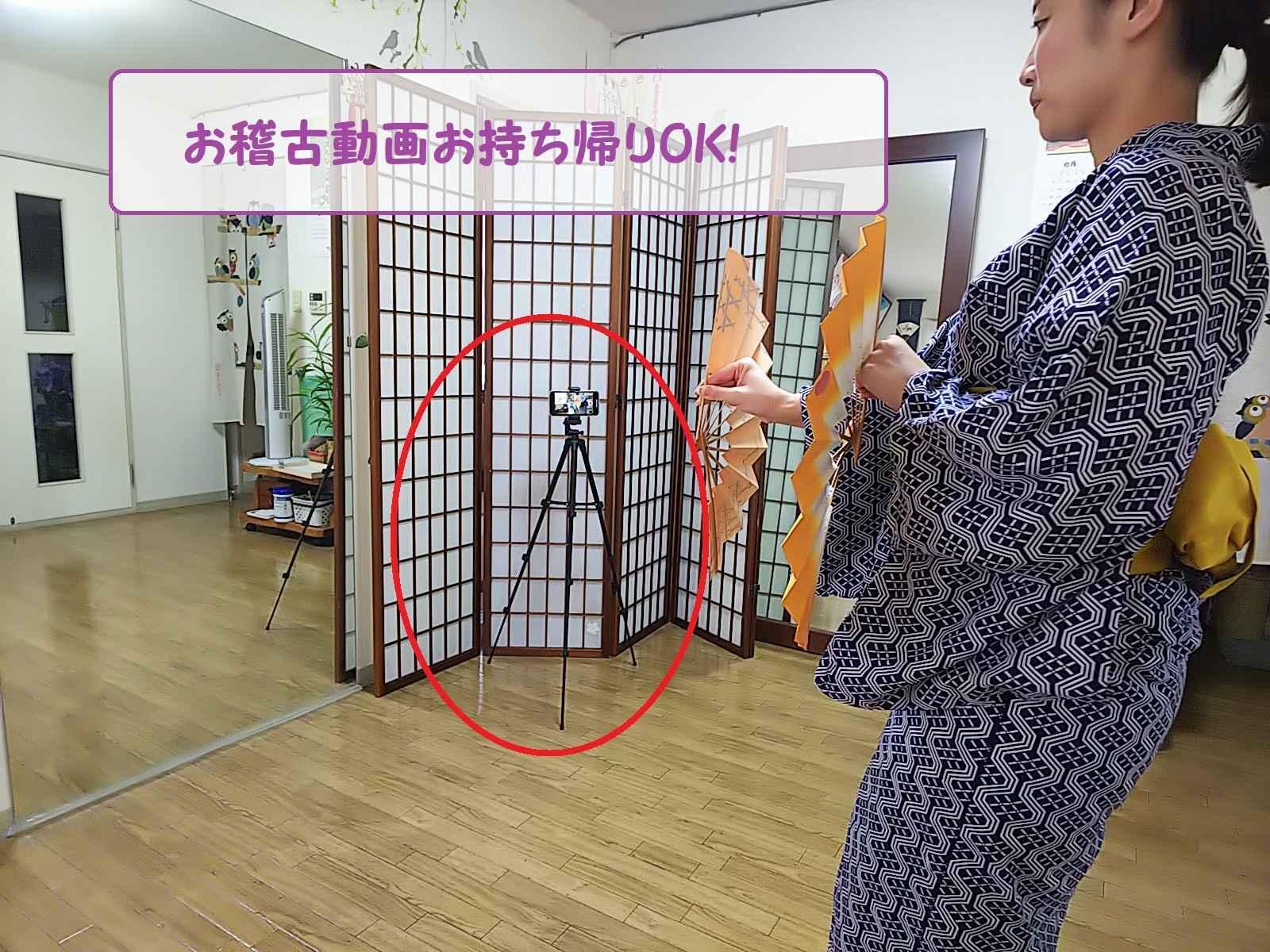 花伎(はなぎ)日本舞踊教室 せんげん台教室(本部)