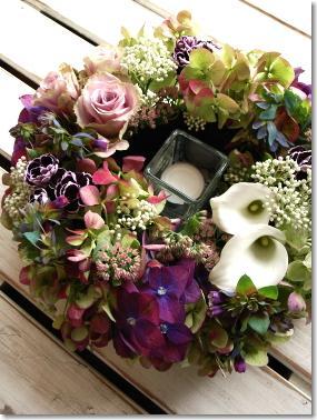 Flowers of Happiness 世田谷区