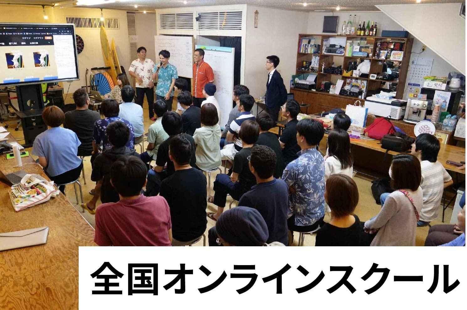 SUNABACOプログラミングスクール