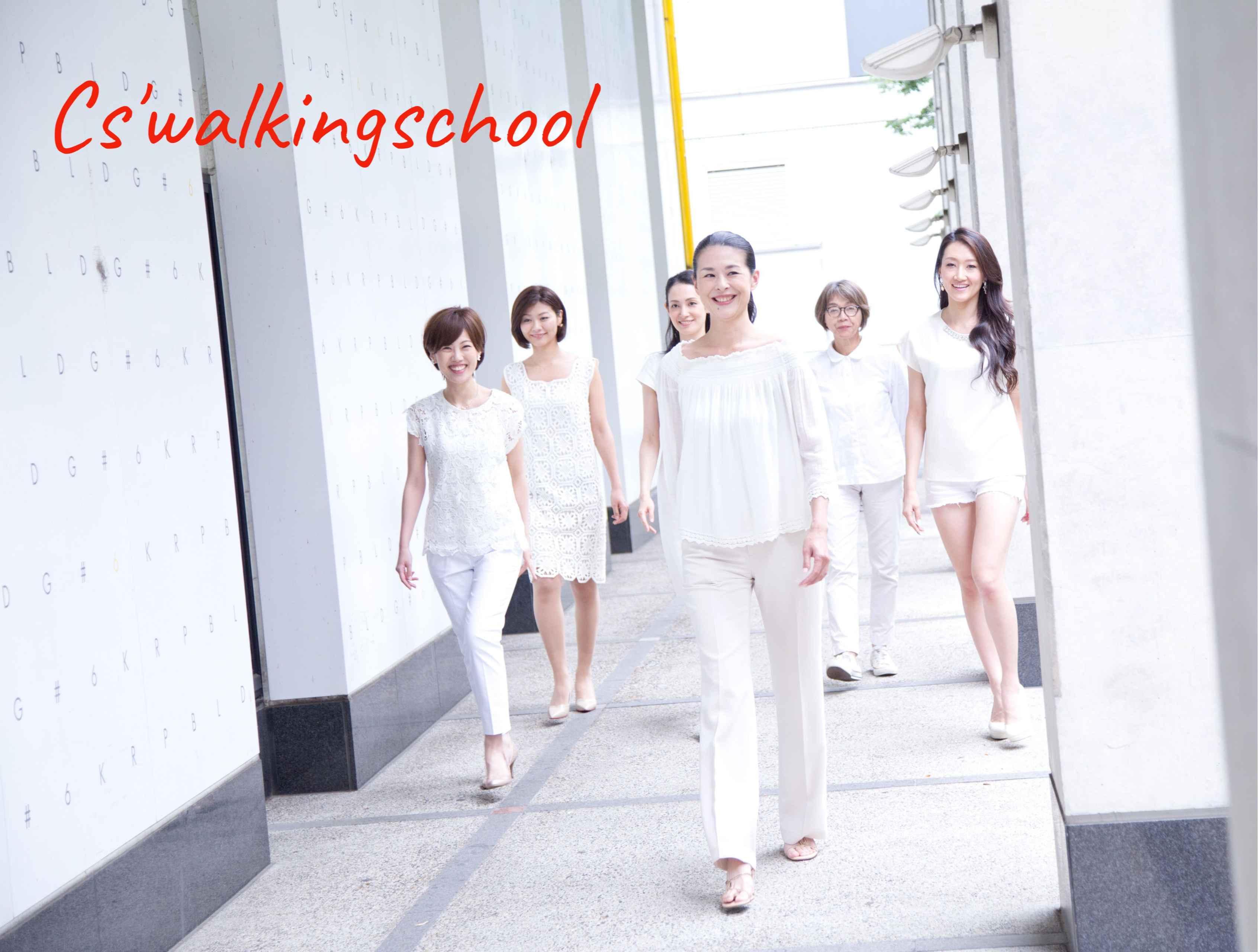 シーズウォーキングスクール大阪本町校