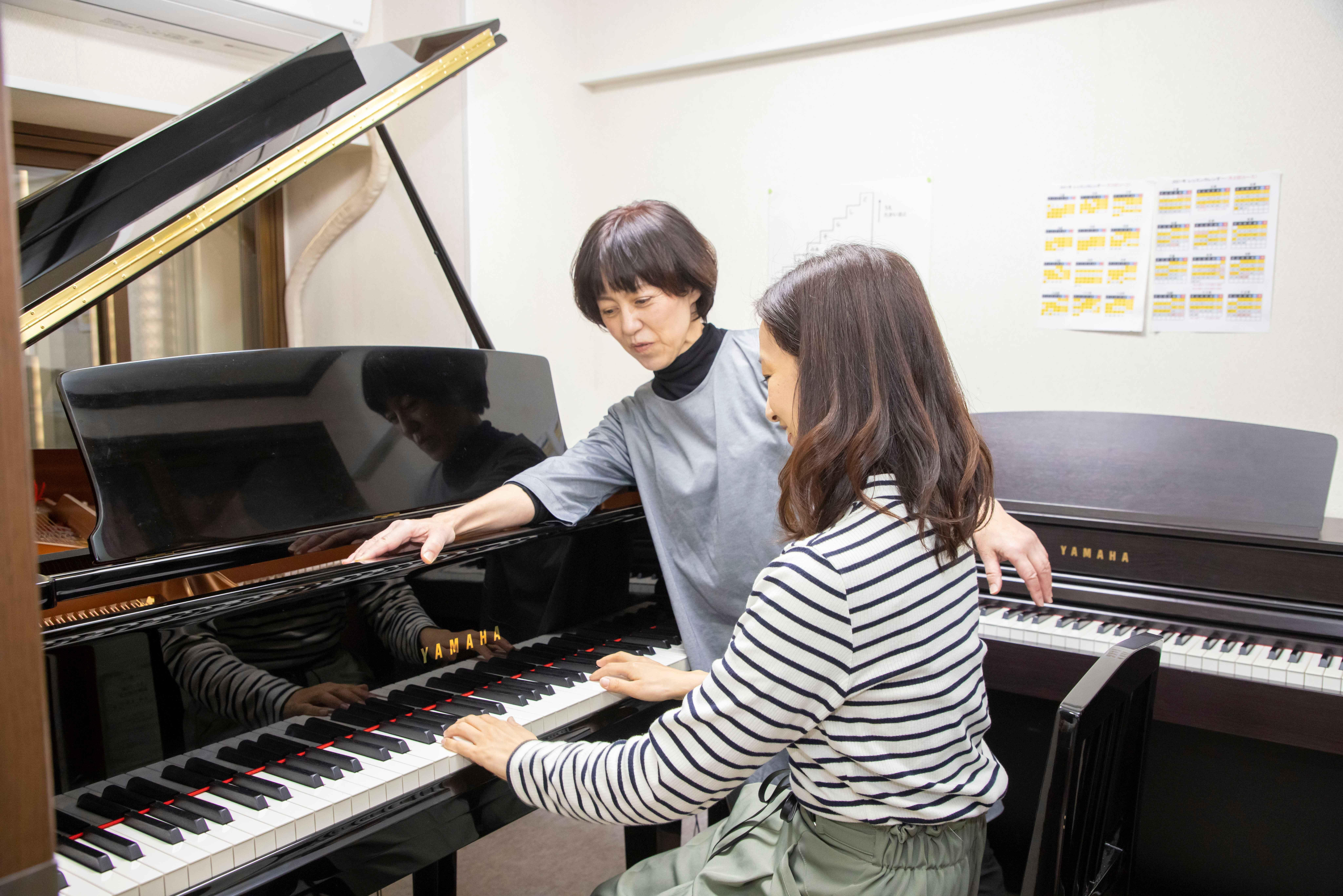 おおさきピアノ教室