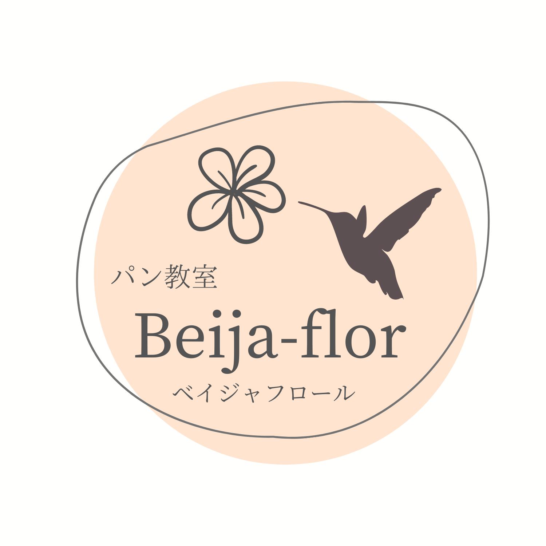 Beija-flor ベイジャフロール パン教室