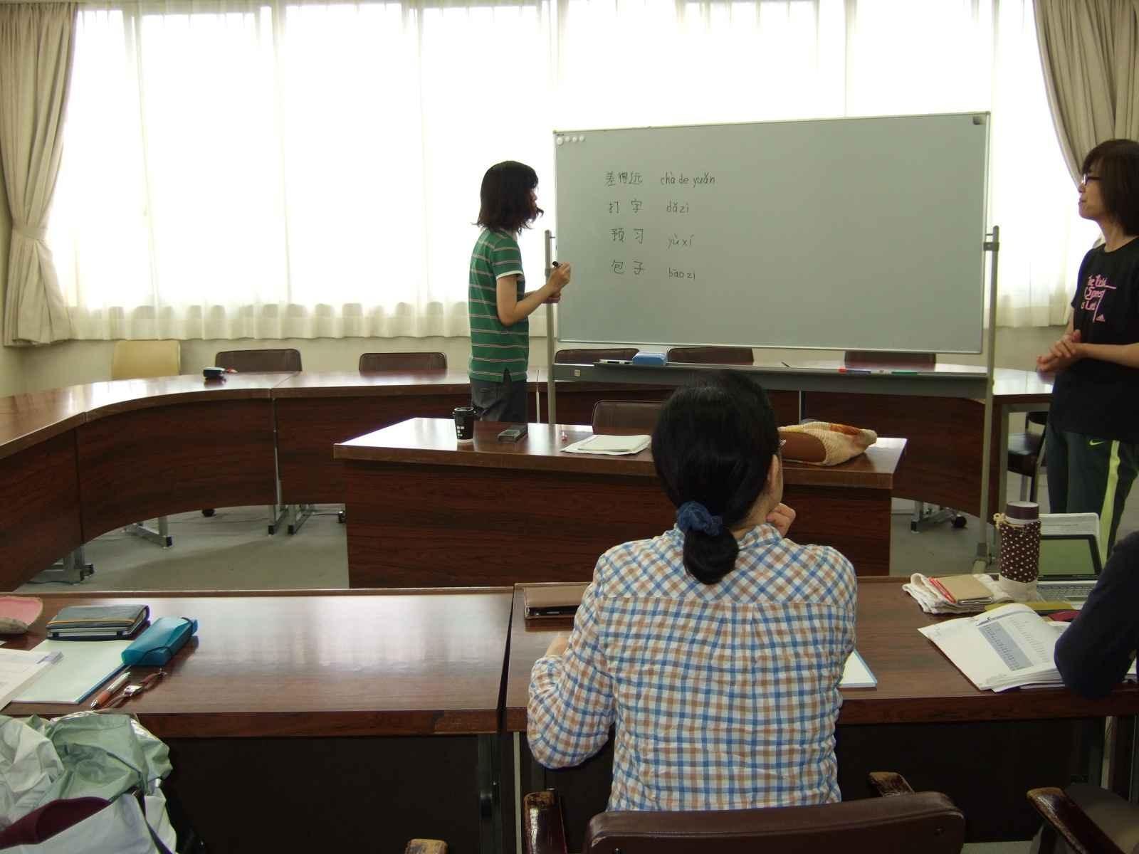 加古川市の中国語教室【入門-初級-中級-中国語検定】中国語講座