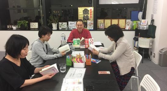 簡単脳トレ♬楽読(速読)体験セミナー@楽読天王寺駅前スクール
